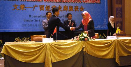 Brunei-Guangxi Economic Symposium