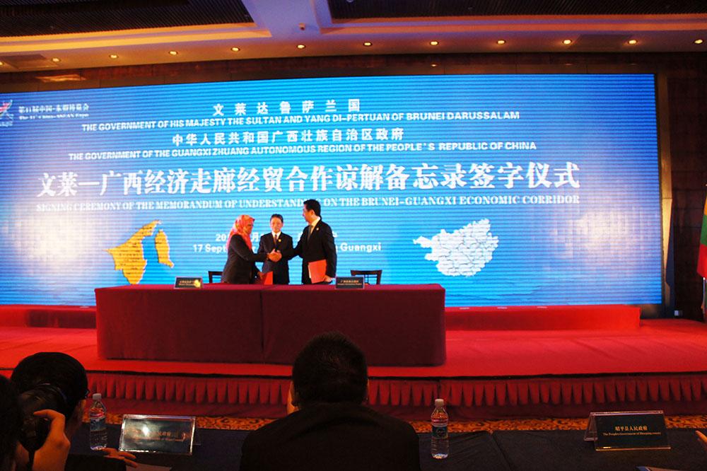 Guangxi MOU Signing