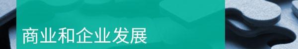 service_header_2_bd_sc