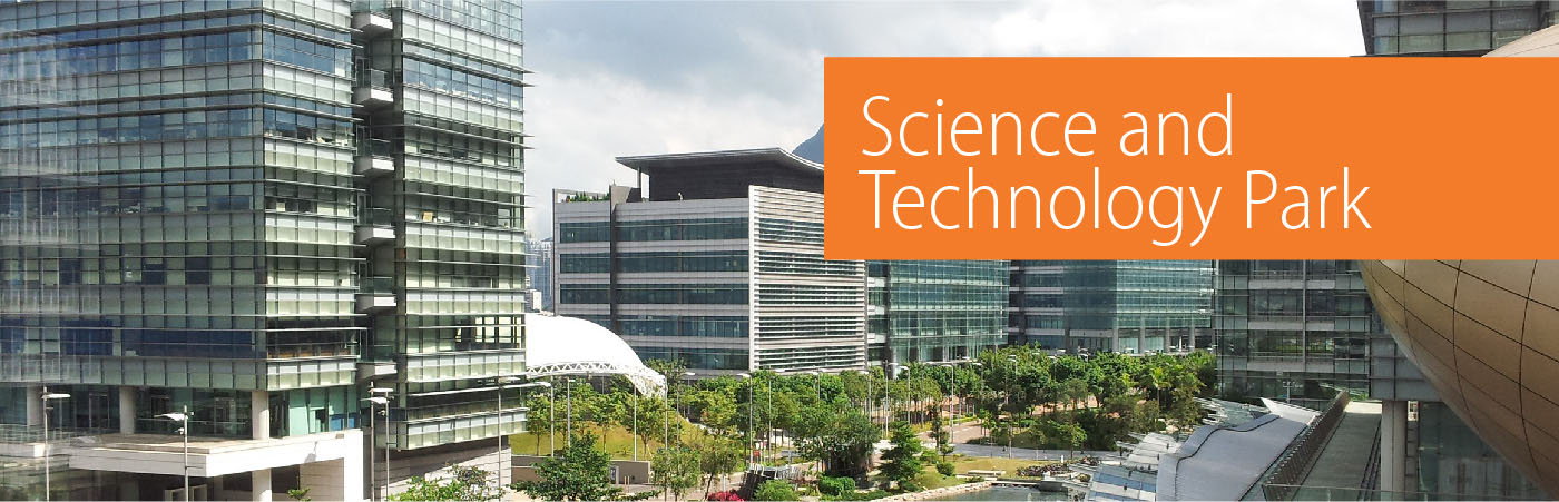 Science and Technology Park